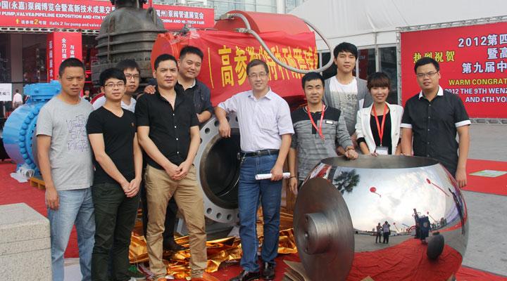 温州市重点技术创新团队