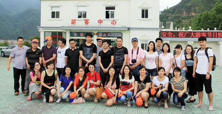 超达技术创新团队浙东大峡谷活动