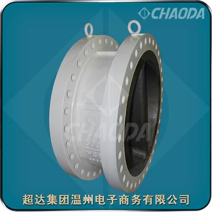 浙江省工业新产品—内装式无外泄漏对夹式止回阀