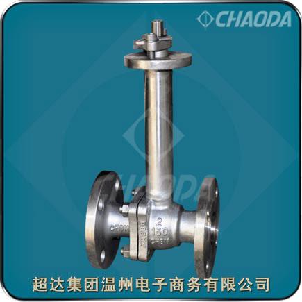 液化天然气用低温球阀