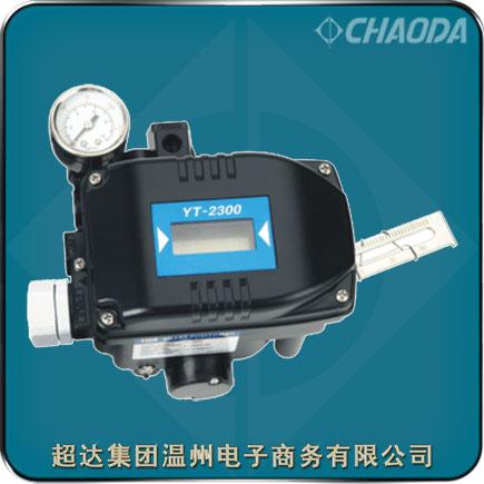 控制调节阀的阀门定位器选型指南