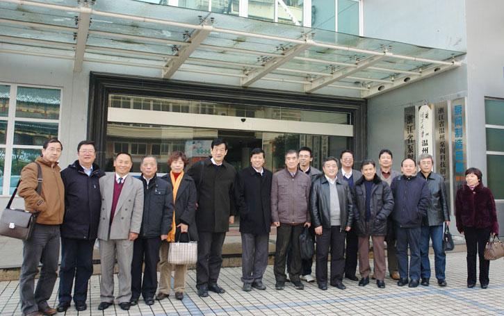 温州泵阀科技创新服务平台专家委员会