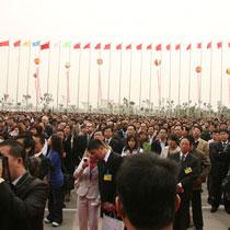 CIPEE2010 中国(东营)石油石化装备与技术展览会