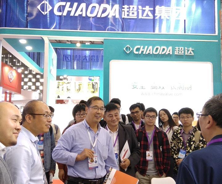 超达阀门参展国际流体机械展览会