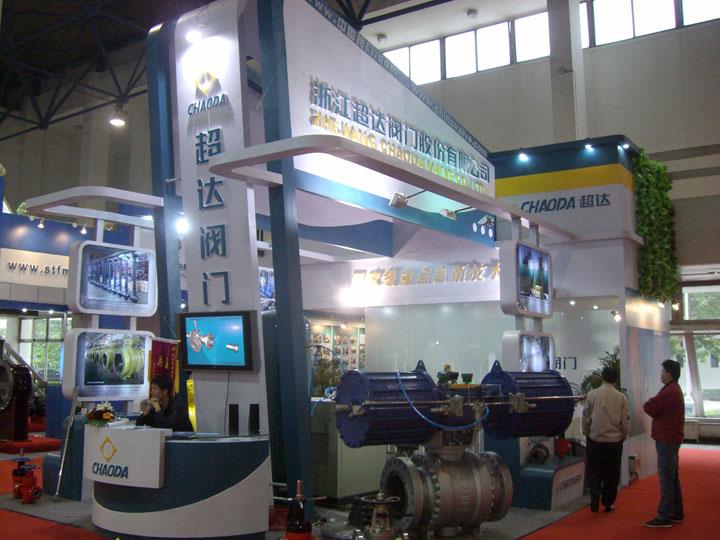 第二届中国国际阀门博览会部分参展阀门企业名单