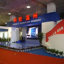 """2007年中国温州轻工产品博览会如期在温州国际会展中心开幕。温州制造的较新数百种高新技术产品集中登台亮相。以""""高科技、新产品、大跨越""""为主题的轻博会成功转型,让国内外观众赞叹不已。"""