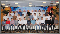 《阀门》杂志第五届编委会会议在温州举行