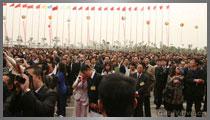 广州国际泵阀管道流体展览会