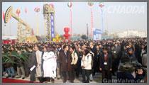 天津国际泵阀及管道展览会