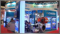 国际流体机械展览会阀门博览会