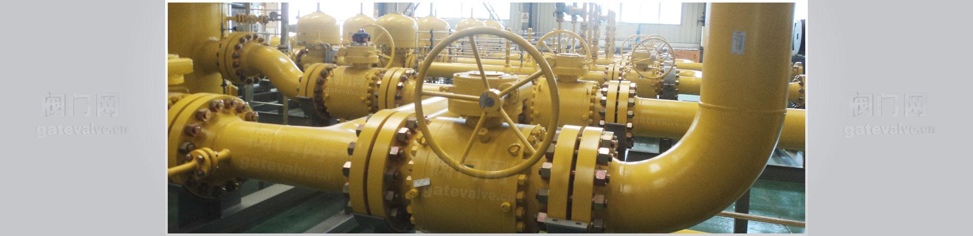 球阀系列有浮动式,固定式,硬密封,全焊接,低温,保温,铸钢和锻钢