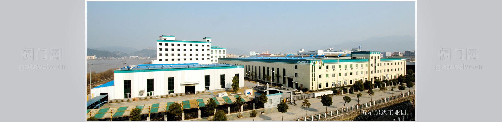 省级高新技术企业研究开发中心