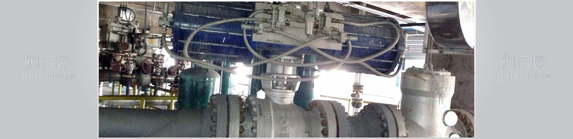 气动锁渣阀,煤气化装置用锁渣阀,国家重点新产品,中国机械工业科学技术二等奖