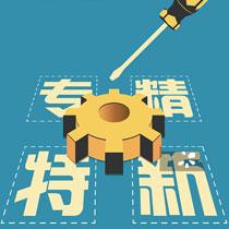 温州泵阀行业有欧维克、嘉利特荏原泵业、江南阀门、超达阀门集团、开诚机械等企业入选名单